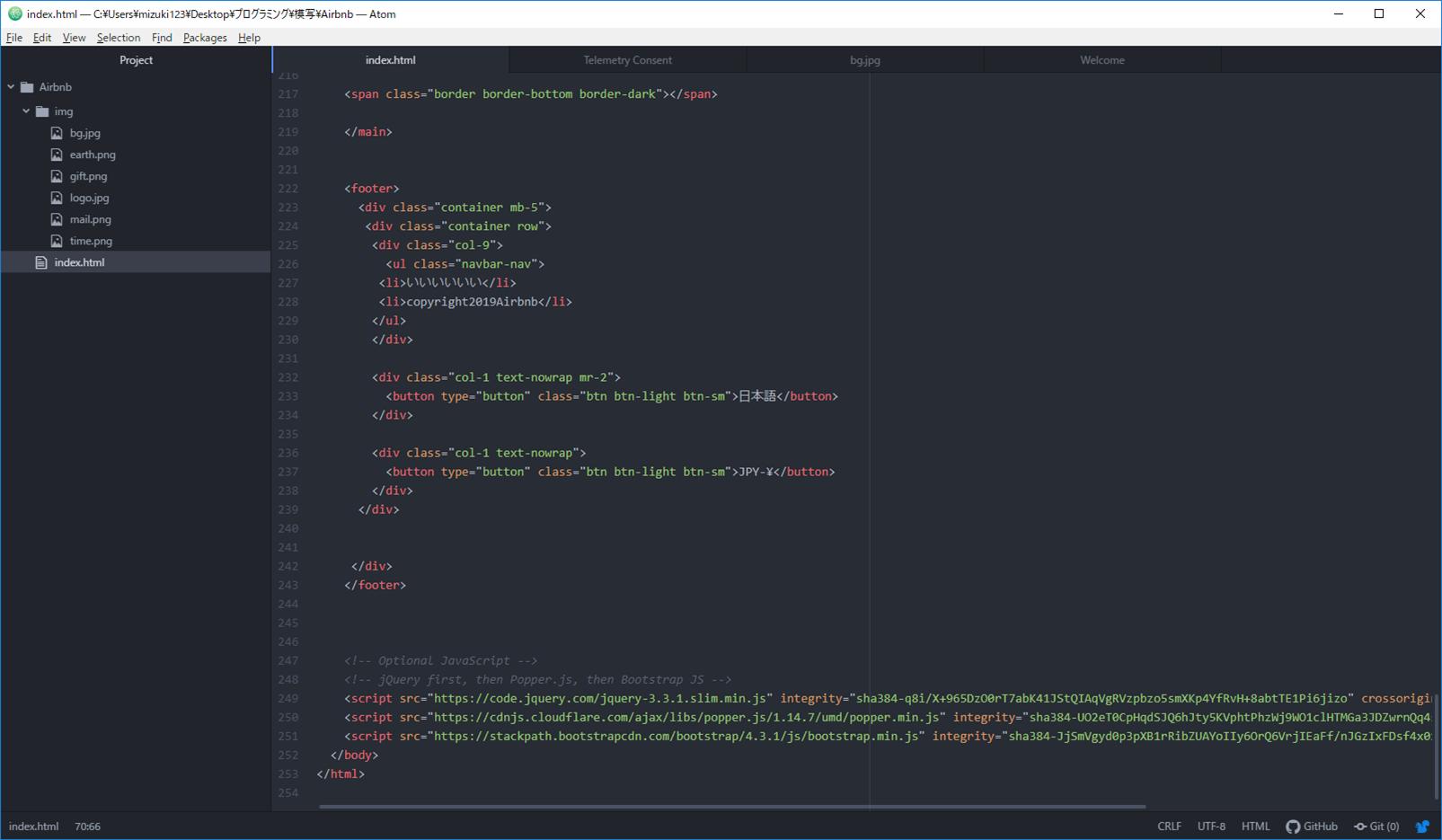 プログラム コード