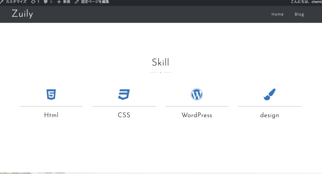 wordpress-astrid-customize-skill
