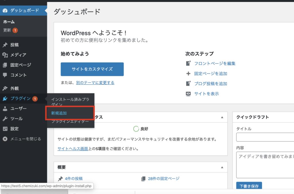 wordpress-copyright-change.012