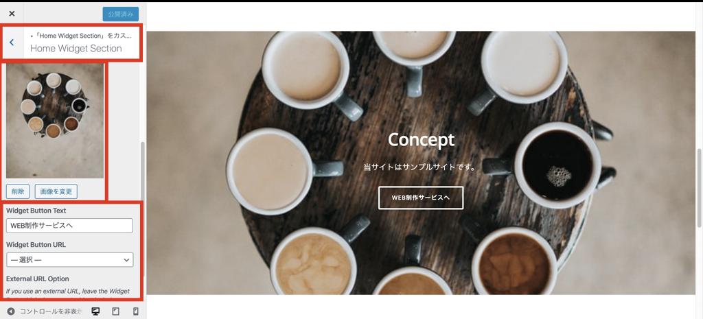 wordpress-gridsby-customize.014
