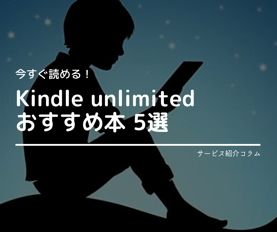 kindle-unlimited-top